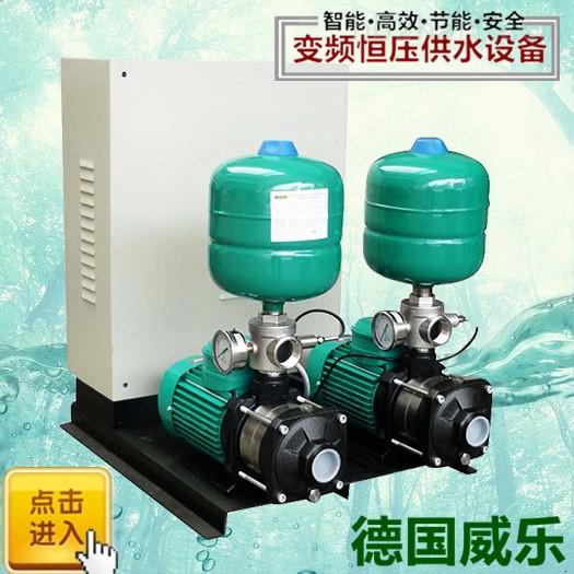 WILO威乐变频泵组变频供水设备一用一备