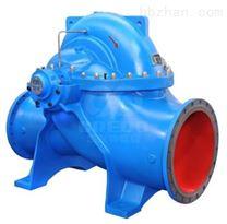CPS双吸中开泵厂家