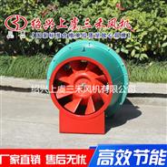 钢制 GXF型斜流风机  管道排风机