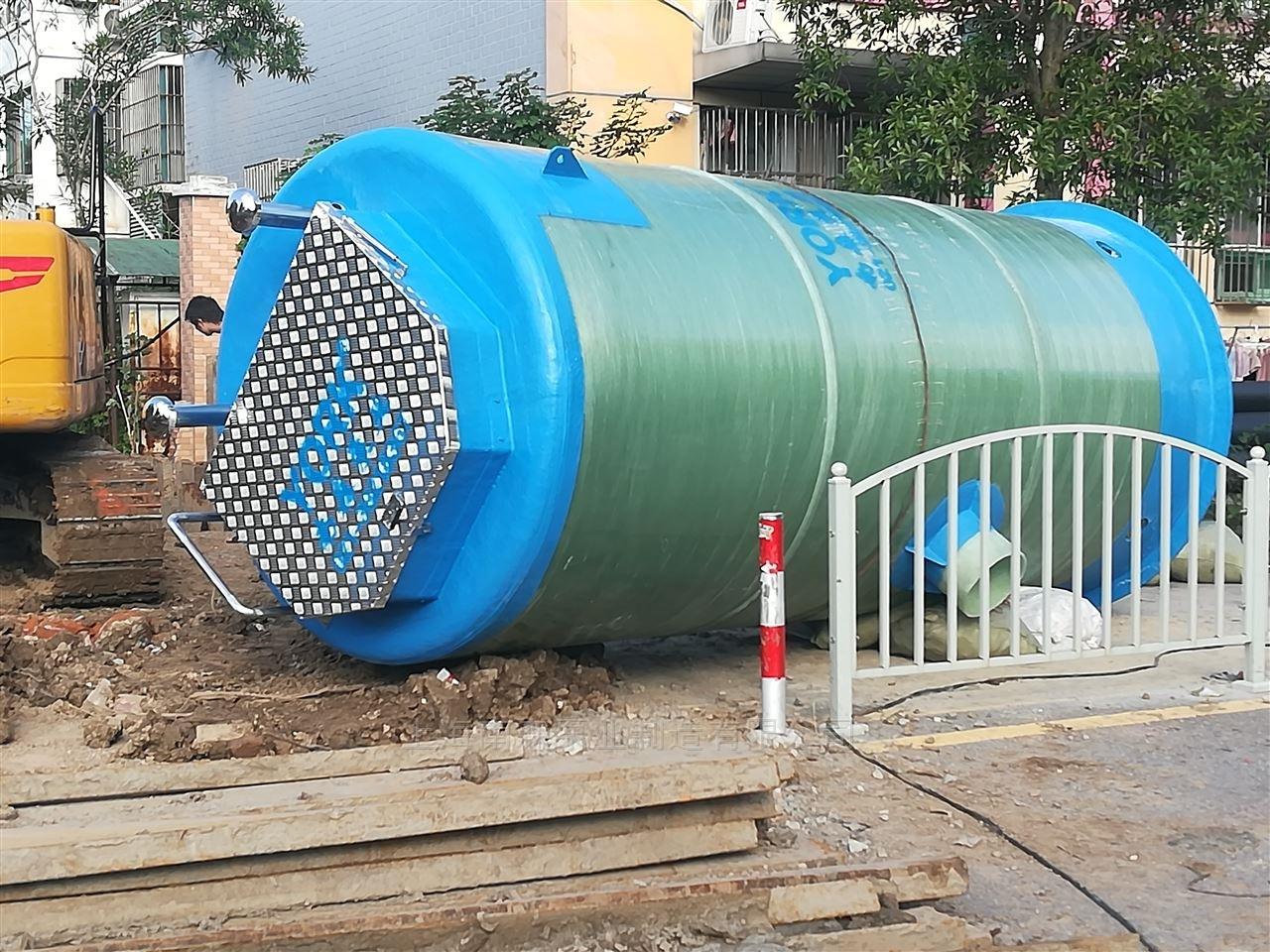 一体化排水泵站