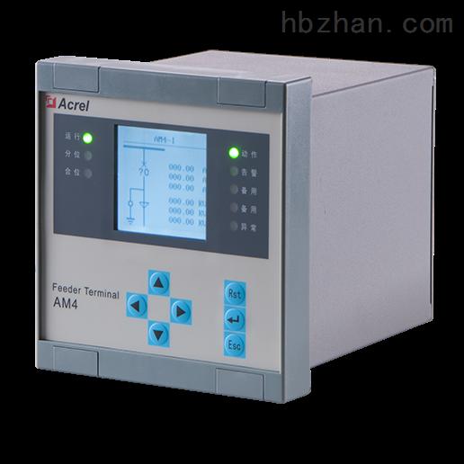 液晶显示电压型微机保护装置