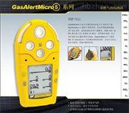 BW M5五合一氣體檢測儀多種配置可選