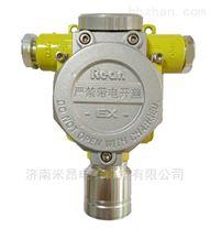 點型二氧化氮泄漏報警器 NO2濃度探測裝置