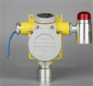 氫氣泄露報警器 實驗室氫氣濃度探測器