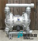 QBK3型第三代气动耐腐蚀工程塑料气动隔膜泵