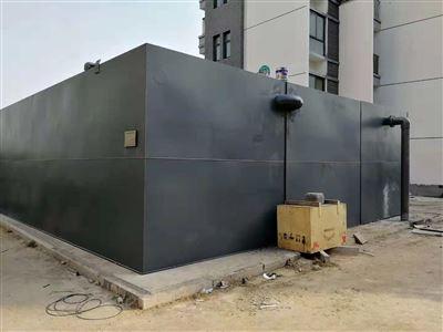 RC长乐洗衣房污水处理系统