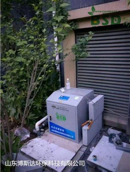 菏泽诊所污水处理器构造原理