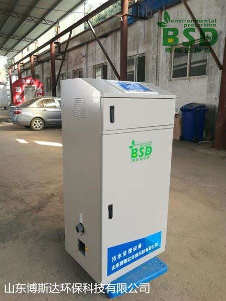 个旧门诊部污水处理设备详细说明