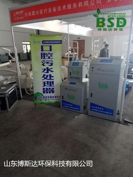 鄂州门诊部污水处理设备优质厂家