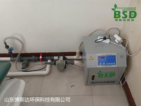 新余小型门诊污水处理设备性能可靠