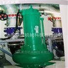 德国进口FAG50Z威乐工业排污水泵潜水排污泵无堵塞厂家直销