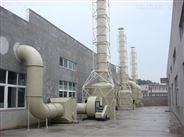 淮安电子行业废气处理设备