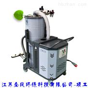 移动式吸尘机 真空吸尘器
