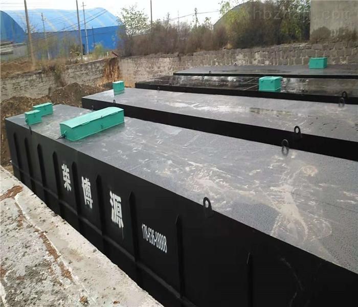 杀鸡流水线废水处理设备地埋式一体化价格