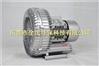 南京包装机械用高压风机
