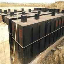 RBA医院污水处理设备定制价格优惠