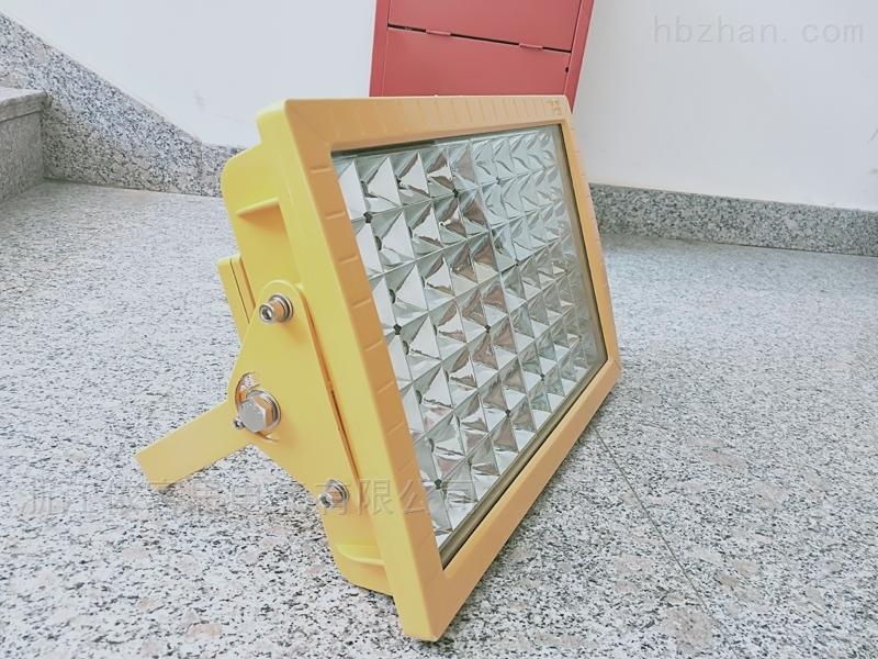 150wled防爆投光灯-led防爆灯70w价格