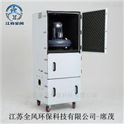 JC-2200-4金属粉尘吸尘器