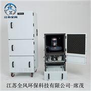 JC-2200-4金属抛光粉尘吸尘器