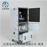 JC-2200-4江苏打磨粉尘吸尘器