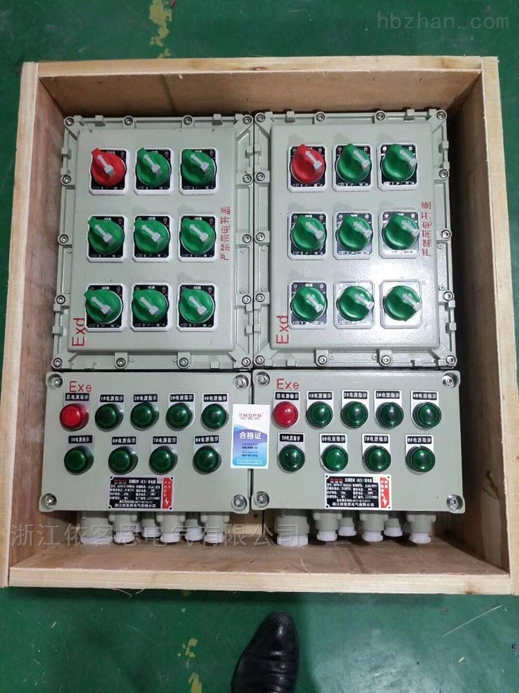 防爆动力照明配电箱-防爆电气控制柜