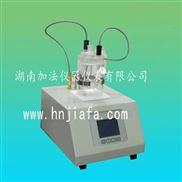 自动数显微量水分测定仪 SH/T0246