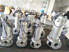 50WQ15-20-2.2sWQS全不锈钢污水泵