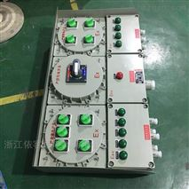 iic级防爆配电箱-铝合金防爆控制箱批发