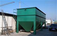 碳钢材质斜管填料一体化污水处理设备