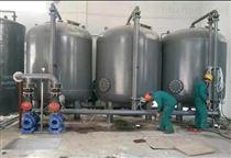 FL-GL-50四川碳钢石英砂过滤器设备厂家