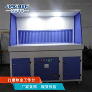 DMT-立式可移动打磨除尘环保工作台