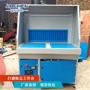 DMT-木工打磨抛光吸尘除尘平台设备
