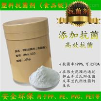 塑料水壶的抗菌处理 塑料抗菌剂iHeir-ECO