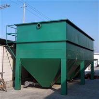 FL-XG-9斜管沉淀池污水处理设备的操作与维护