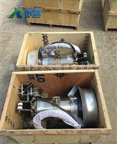 不鏽鋼潛水攪拌器