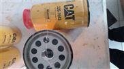 卡特326-1643油水分离器滤芯