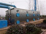 污水厂生物过滤塔