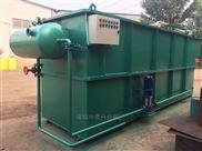 諸城泰興150方電鍍污水處理設備價格