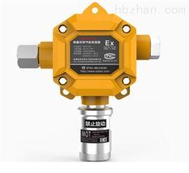 MOT100-EX可燃气体检测器