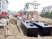 农村生活污水处理设备-润创环保