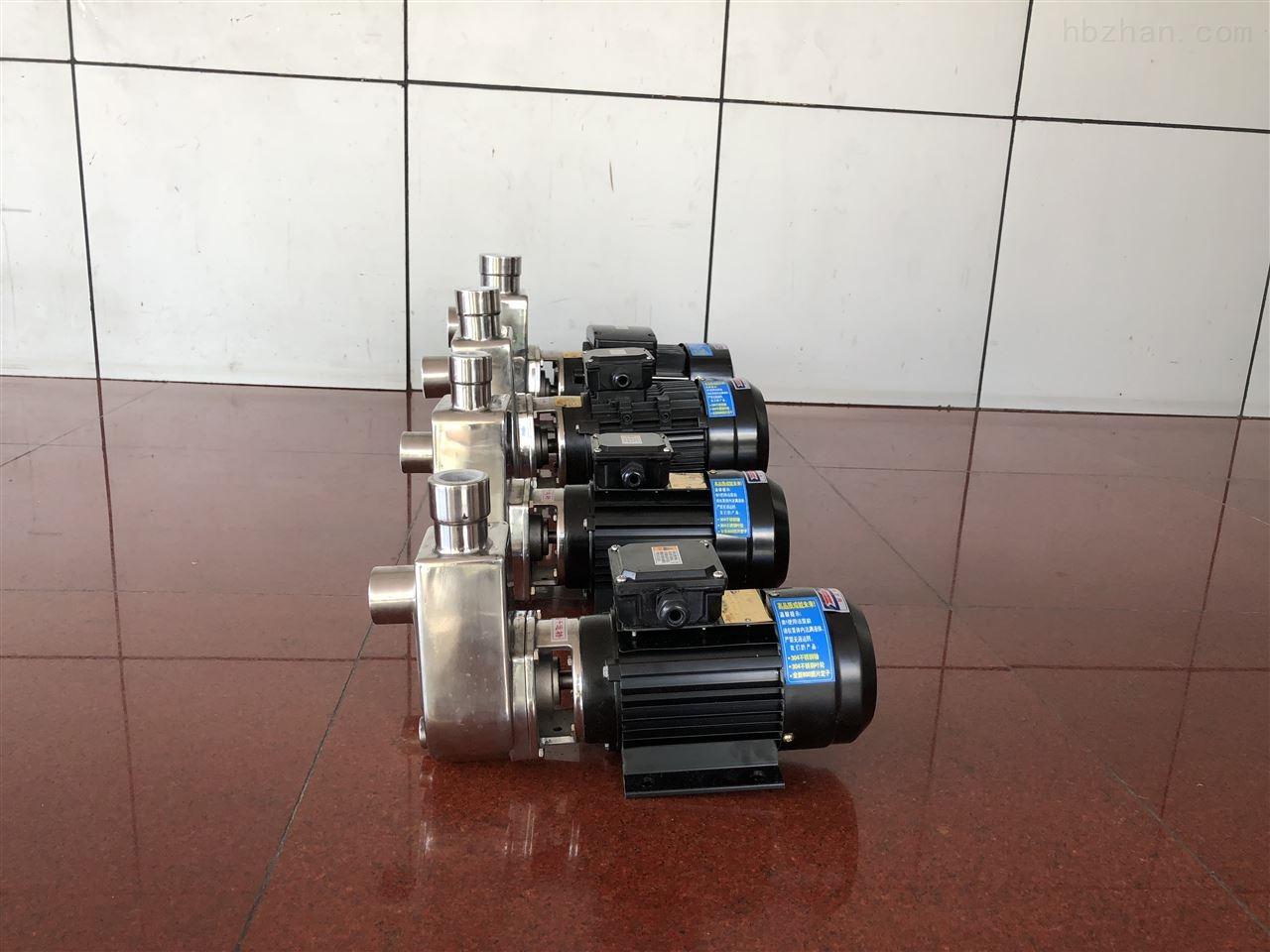 8米吸程不锈钢高吸程自吸泵