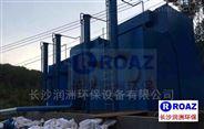湖南一體化凈水設備生產廠家