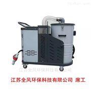 DH2200粉尘吸尘器
