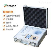 便攜式甲醛檢測儀室內空氣甲醛報警儀廠家