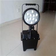 LED防爆便捷式移动灯BQ7910铁路隧道