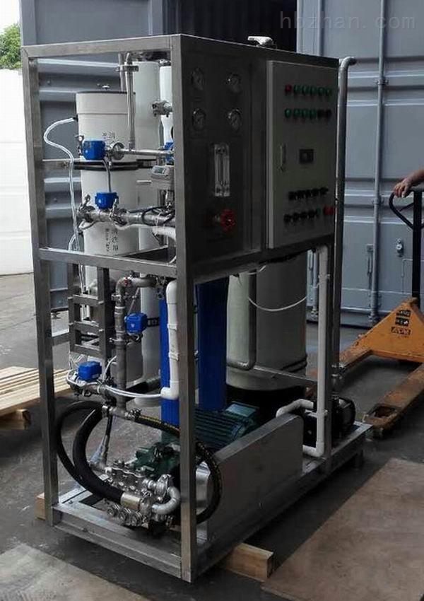 船用海水淡化装置