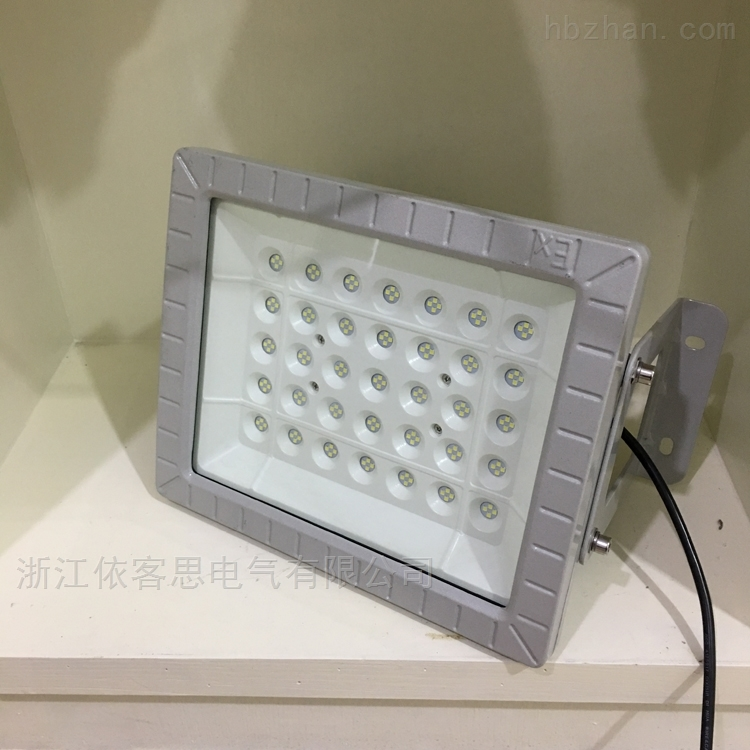 led防爆投光灯150w-led防爆工作灯