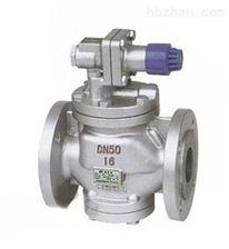 YG43H高靈敏度蒸汽減壓閥供應