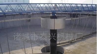 按需定做泰兴牌半桥式中心传动刮泥机