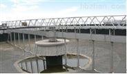 泰兴机械厂沉淀池刮泥机价格